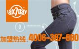 Lax7day淑女品牌