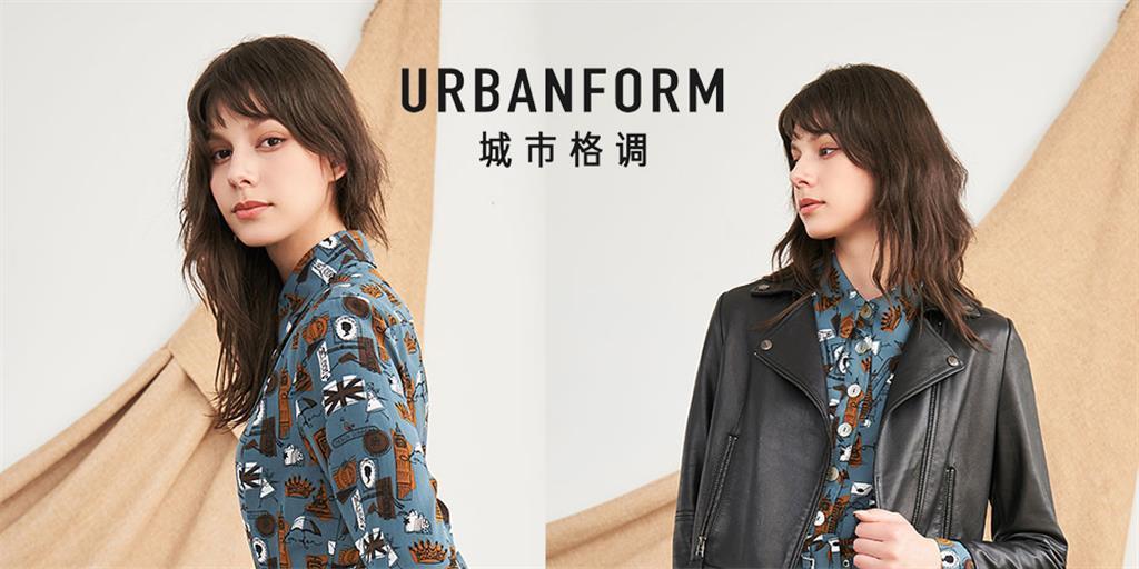 城市格调女装品牌