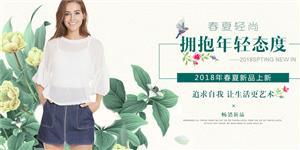 广州座右茗贸易有限公司