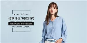 杭州柳兰服饰有限公司