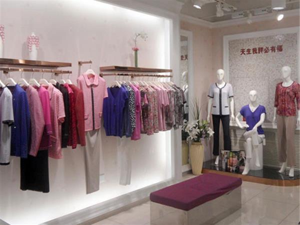 SC女装店铺展示