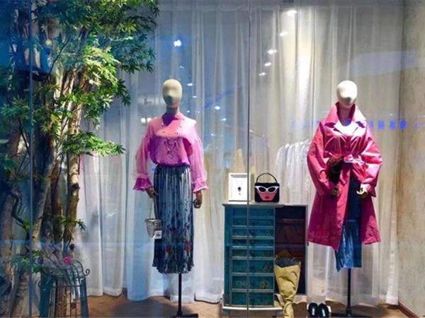 CZHLE女装店铺展示