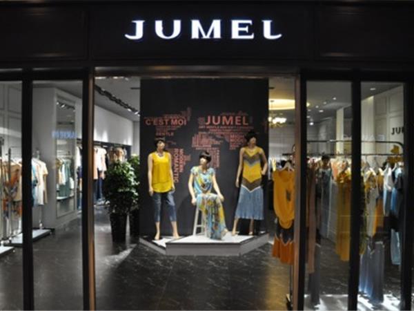 JUMEL女装店铺展示