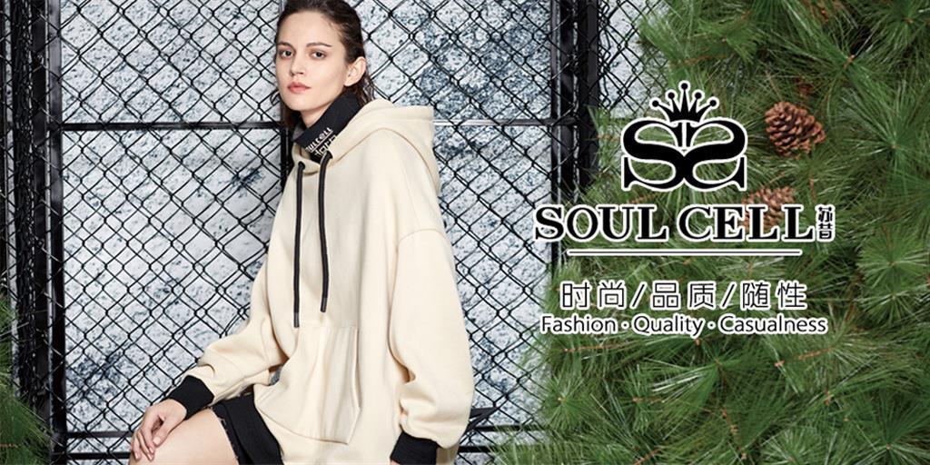 苏昔女装品牌