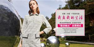 杭州相像服饰有限公司