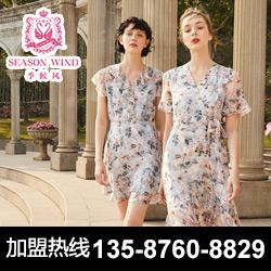 季候风女装品牌