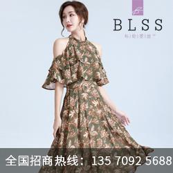 布伦圣丝女装品牌