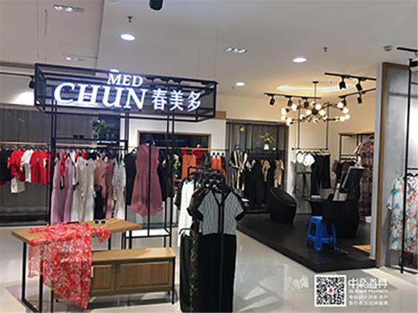 春美多女装店铺展示