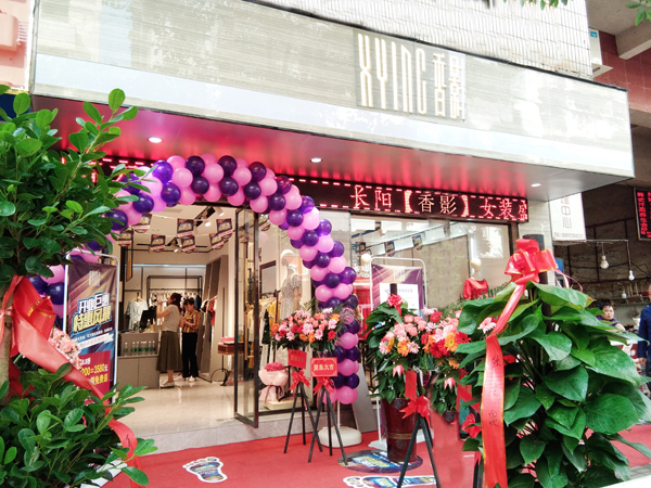 香影女装店铺展示