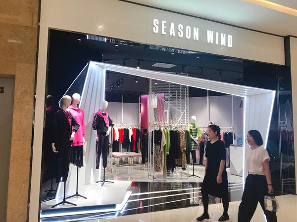 季候风女装店铺展示