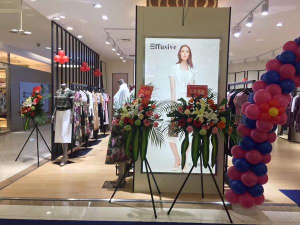 3ffusive女装店铺展示