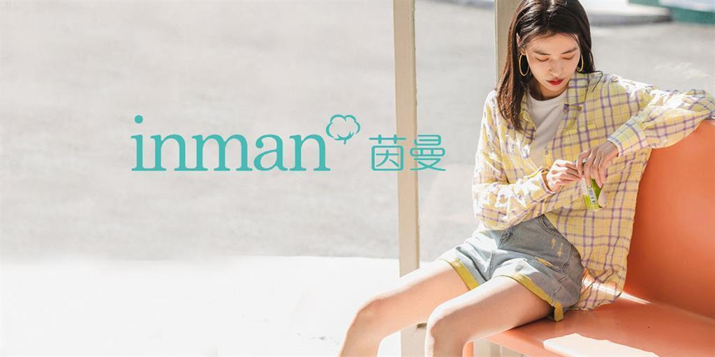 茵曼女装品牌
