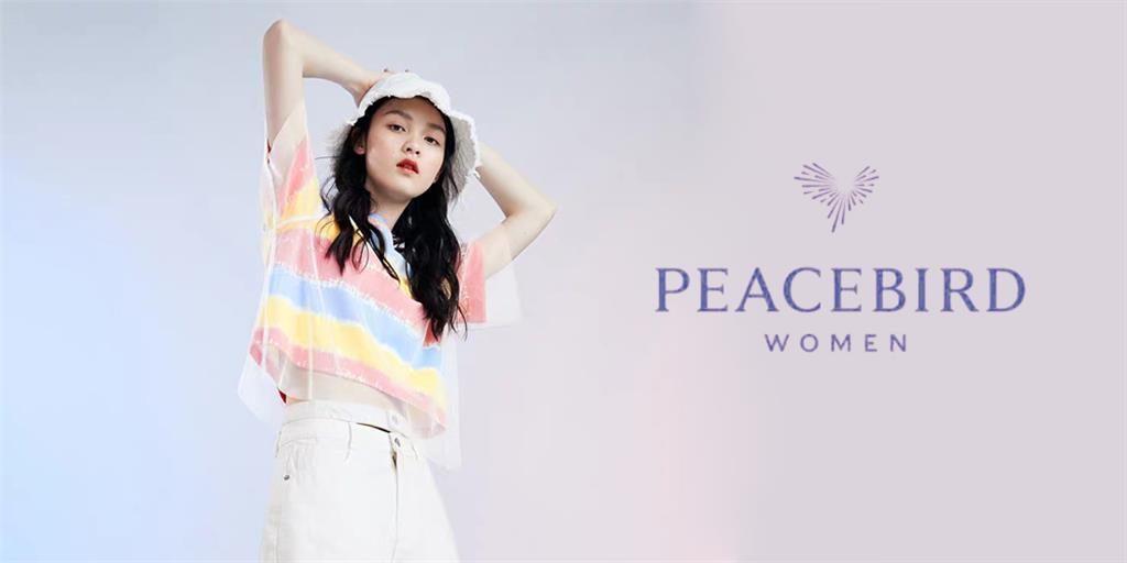 太平鸟女装品牌