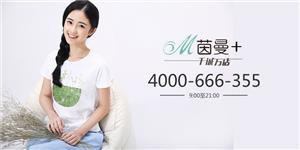 广州市汇美时尚集团股份有限公司