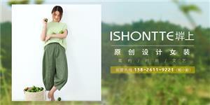 广州角度服饰有限公司