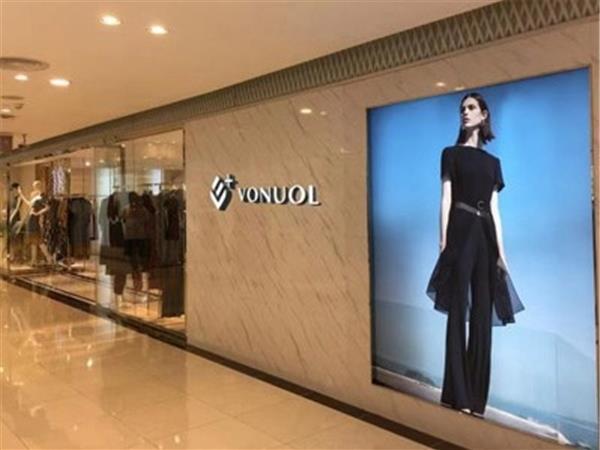 E+vonuol女装店铺展示