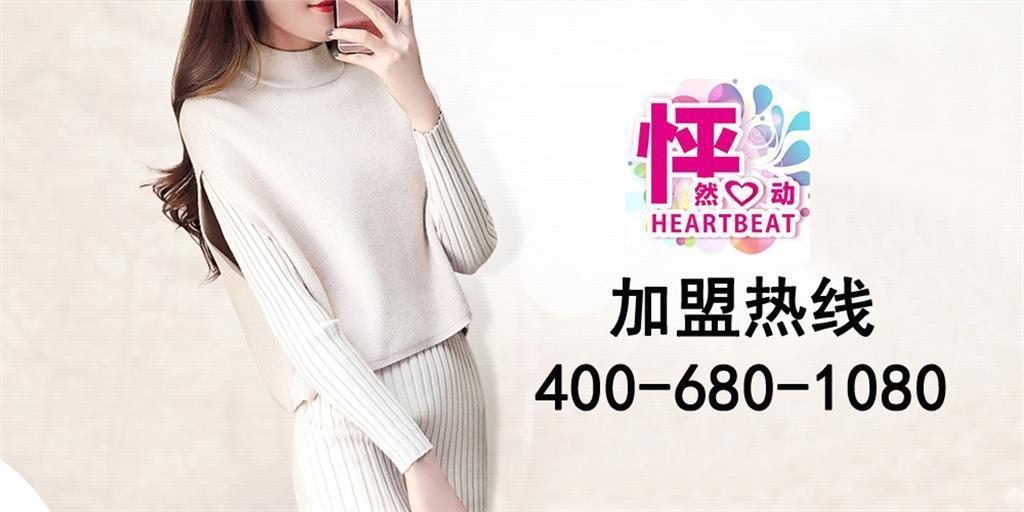 四川省拂晓商贸有限公司